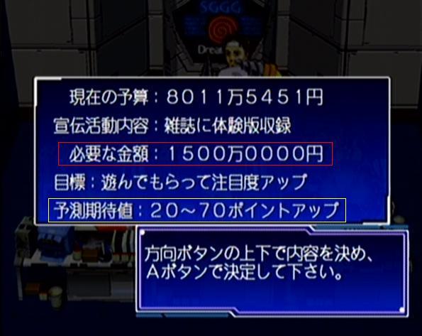 10061715360yp7