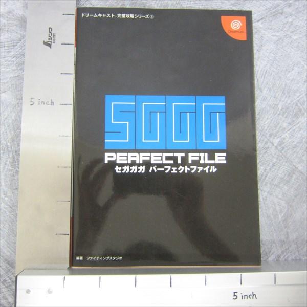 SGGG-perfect-file-1
