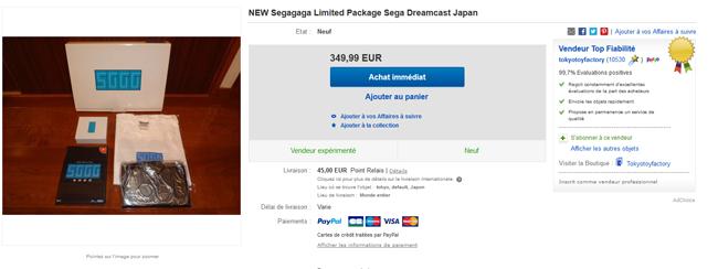 ebay-sggg-limited