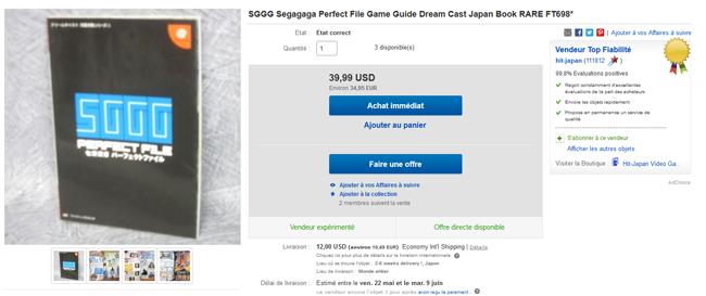 ebay-sggg-perfect-file
