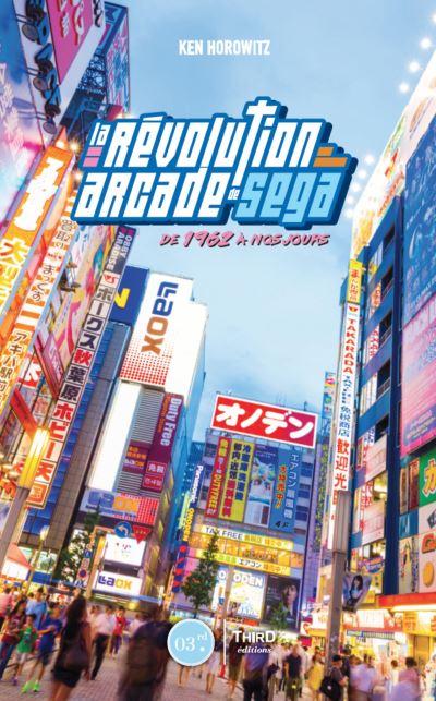 La-revolution-arcade-de-Sega