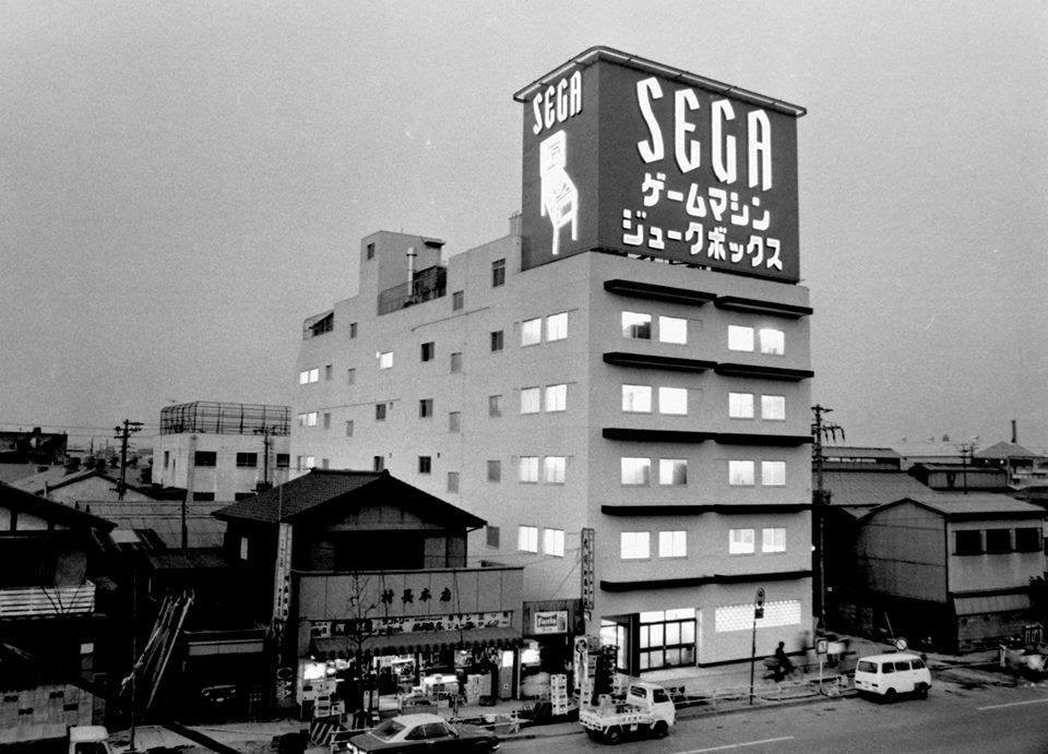 segasince1951